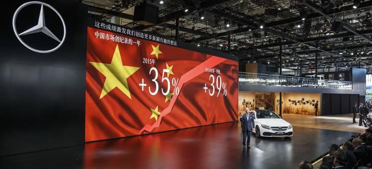 Mercedes-Benz und smart auf der Auto China, Peking 2016