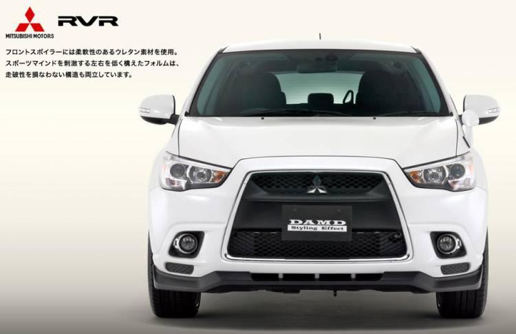 Mitsubishi ASX por DAMD