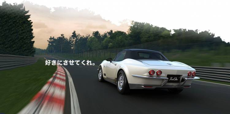 Mitsuoka Rock Star Mazda Mx 5 5