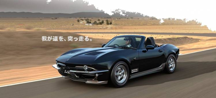 Mitsuoka Rock Star Mazda Mx 5 P