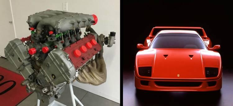 Motor Ferrari F40 P