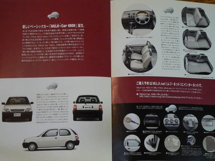 Muji Car 1000 9