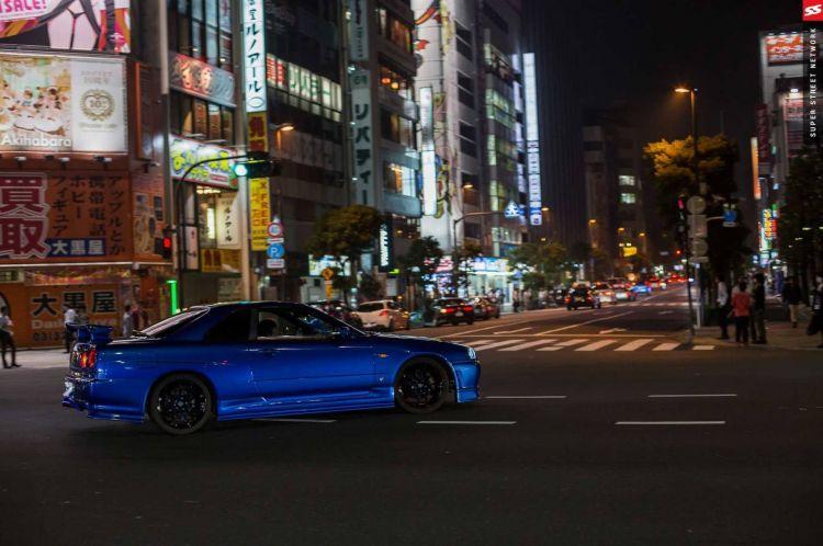 Nissan City
