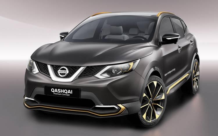 nissan-qashqai-x-trail-premium-concept-2016-03