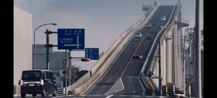 puente-eshima-ohashi-01-1440px