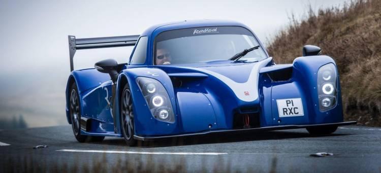 radical-rxc-500-record