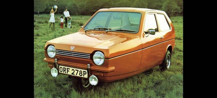 reliant-robin-ford-rs200