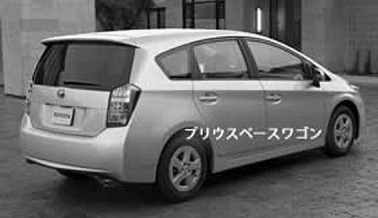 ¿Primeras imágenes del Toyota Prius monovolúmen?