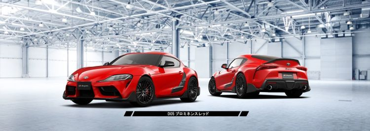 Toyota Supra Kits Trd 10