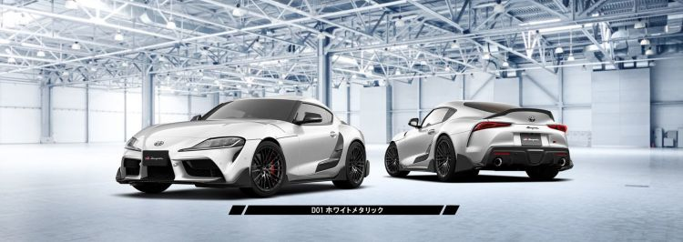Toyota Supra Kits Trd 9