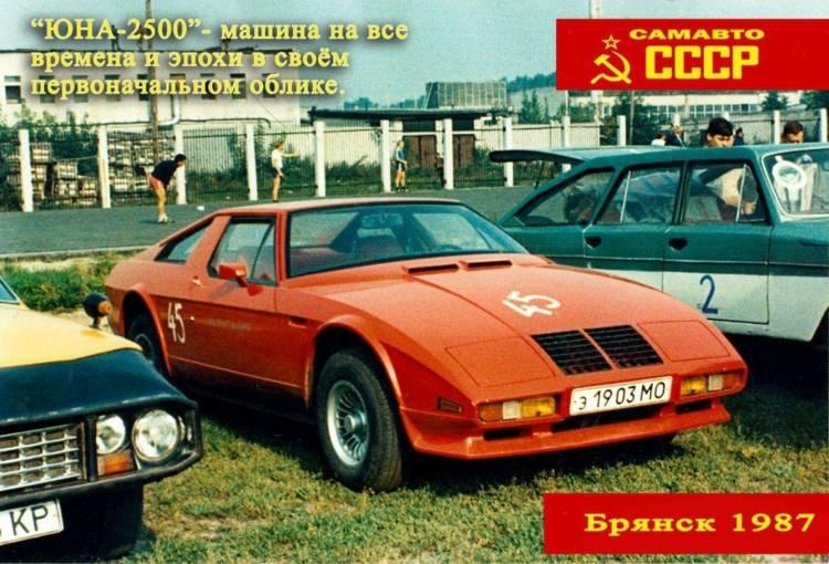 tuning-urss-1987-4