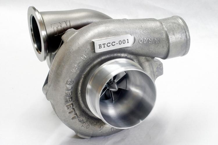 turbo-7