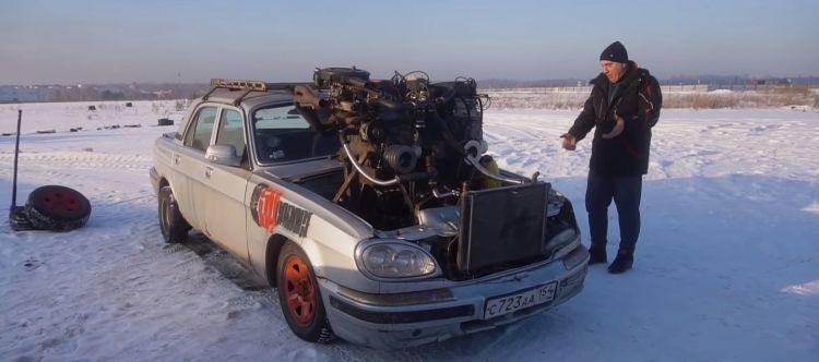 Volga Doce Cilindros