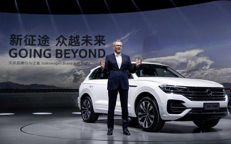 """brand Suv Night"", Auto Shanghai 2019"