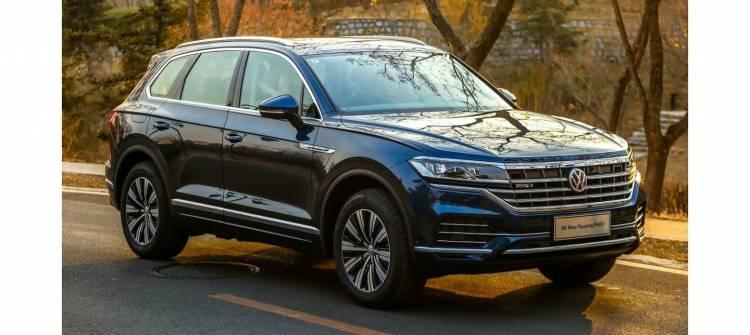 Volkswagen Touareg Phev 2019 P