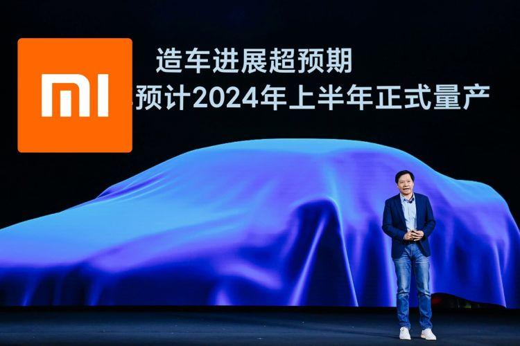 Xiaomi Coche 2024 1021 01