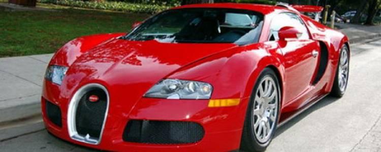 bugatti veyron ahora en rojo. Black Bedroom Furniture Sets. Home Design Ideas