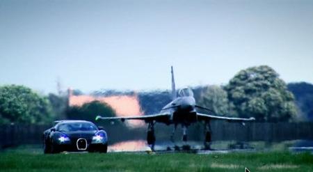 Veyron vs Eurofighter