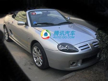 Los coupés chinos del 2007