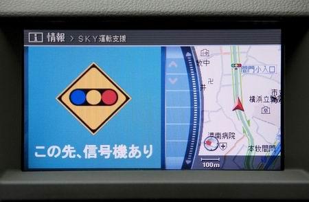 Sistema de transporte inteligente desarrollado por Nissan