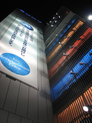 Edificio Sony Tokyo