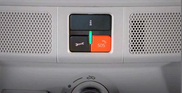 Volkswagen Car-Net: acceso remoto al vehículo y más servicios vía internet